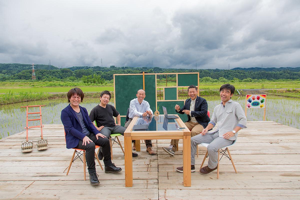 studio-H5.llcと田んぼの教室
